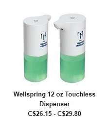 Wellspring 12 oz Touchless Dispenser